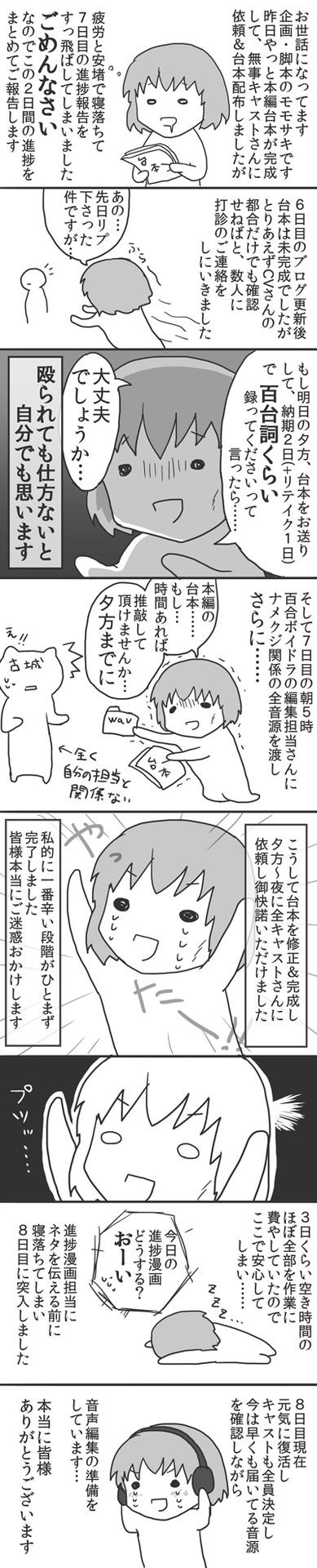 08_pic.jpg
