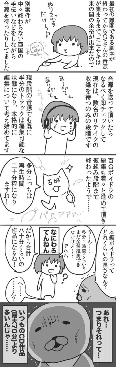 09_pic.jpg