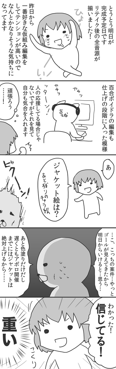 10_pic.jpg