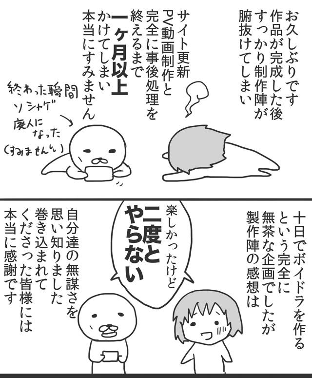 _0725_1.jpg