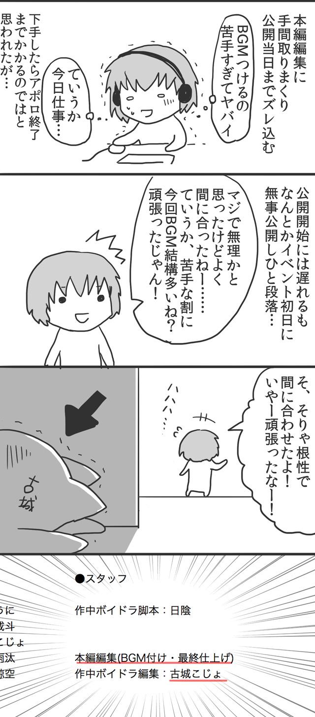 _0725_2.jpg